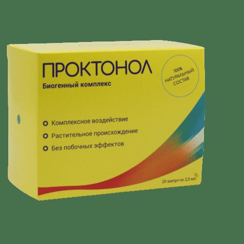 Проктонол