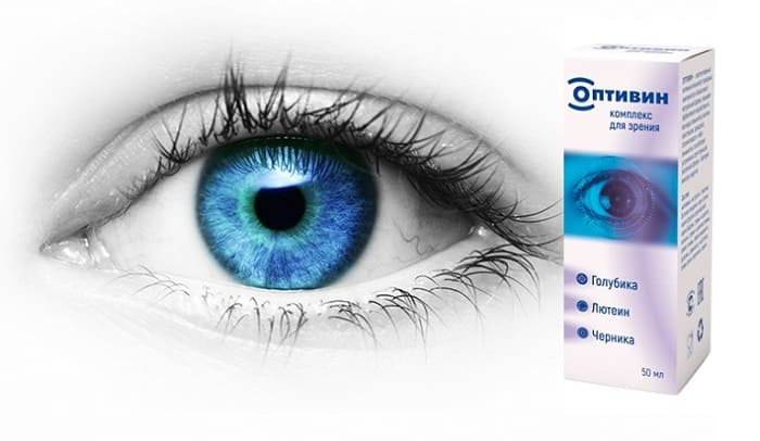 сироп оптивин для глаз