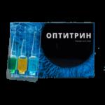 оптитрин