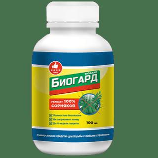 Биогард