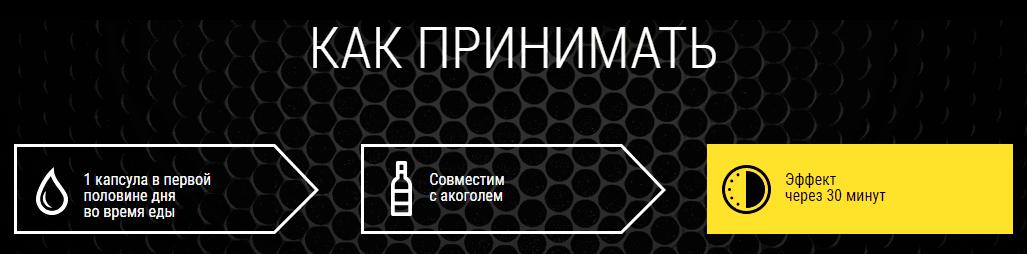 инструкция применения эроксина экстра