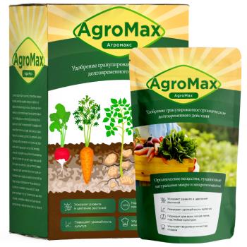 Агромакс