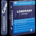 Лоропакс